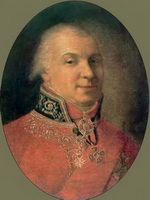Портрет Г.Р. Державина (Н.И. Аргунов)