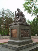 Памятник Гавриилу Державину в Казани